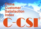 C-CSI_logo_160_vr